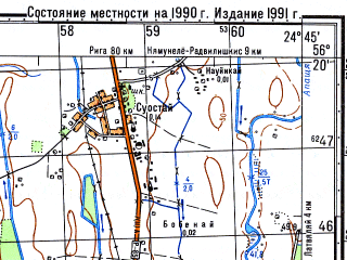 Reduced fragment of topographic map ru--gs--050k--o35-134-1--N056-20_E024-30--N056-10_E024-45; towns and cities Birzhay