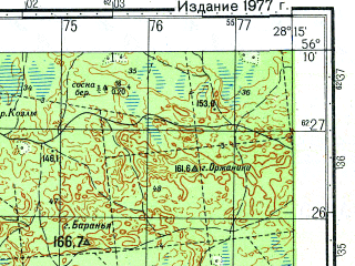 Reduced fragment of topographic map ru--gs--050k--o35-141-3--(1977)--N056-10_E028-00--N056-00_E028-15