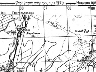 Reduced fragment of topographic map ru--gs--050k--o36-050-1--N058-40_E030-30--N058-30_E030-45; towns and cities Moyka
