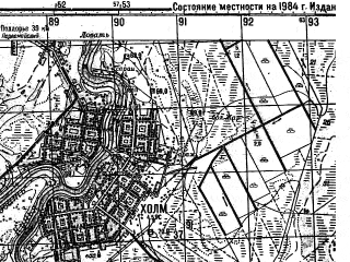 Reduced fragment of topographic map ru--gs--050k--o36-099-3--N057-10_E031-00--N057-00_E031-15; towns and cities Kholm