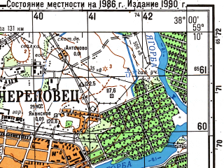 Reduced fragment of topographic map ru--gs--050k--o37-028-4--N059-10_E037-45--N059-00_E038-00; towns and cities Cherepovets