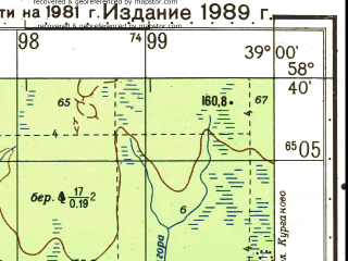 Reduced fragment of topographic map ru--gs--050k--o37-054-2--N058-40_E038-45--N058-30_E039-00