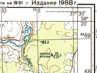 Reduced fragment of topographic map ru--gs--050k--o37-063-2--N058-20_E037-15--N058-10_E037-30
