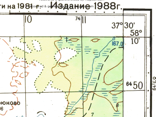Reduced fragment of topographic map ru--gs--050k--o37-063-4--N058-10_E037-15--N058-00_E037-30