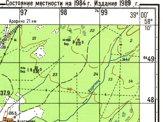 Reduced fragment of topographic map ru--gs--050k--o37-066-4--(1984)--N058-10_E038-45--N058-00_E039-00; towns and cities Rybinsk