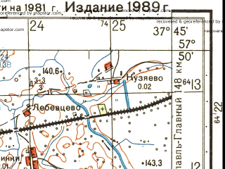 Reduced fragment of topographic map ru--gs--050k--o37-076-3--N057-50_E037-30--N057-40_E037-45; towns and cities Koy