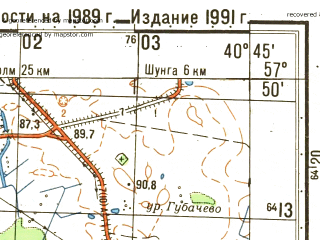 Reduced fragment of topographic map ru--gs--050k--o37-082-3--N057-50_E040-30--N057-40_E040-45; towns and cities Borshchino, Samet'