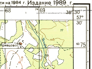 Reduced fragment of topographic map ru--gs--050k--o37-089-4--N057-30_E038-15--N057-20_E038-30