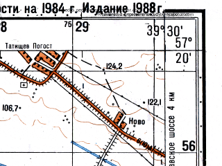 Reduced fragment of topographic map ru--gs--050k--o37-103-2--N057-20_E039-15--N057-10_E039-30; towns and cities Rostov