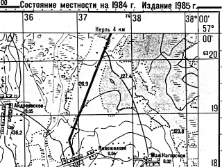 Reduced fragment of topographic map ru--gs--050k--o37-112-2--N057-00_E037-45--N056-50_E038-00; towns and cities Ozerskoye