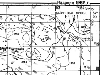 Reduced fragment of topographic map ru--gs--050k--o37-113-1--N057-00_E038-00--N056-50_E038-15; towns and cities Nagorskoye