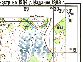 Reduced fragment of topographic map ru--gs--050k--o37-115-2--N057-00_E039-15--N056-50_E039-30; towns and cities Itlar'