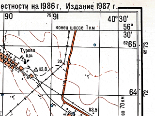 Reduced fragment of topographic map ru--gs--050k--o37-129-4--(1987)--N056-30_E040-15--N056-20_E040-30; towns and cities Suzdal'