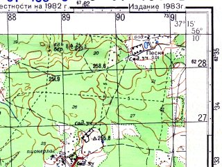 Reduced fragment of topographic map ru--gs--050k--o37-135-3--N056-10_E037-00--N056-00_E037-15; towns and cities Alabushevo, Povarovo, Yesipovo
