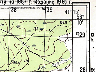 Reduced fragment of topographic map ru--gs--050k--o37-143-3--(1991)--N056-10_E041-00--N056-00_E041-15; towns and cities Afimina