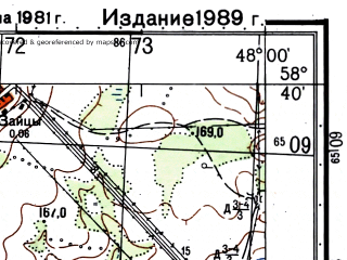 Reduced fragment of topographic map ru--gs--050k--o38-060-2--(1981)--N058-40_E047-45--N058-30_E048-00