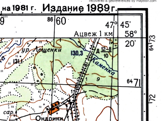Reduced fragment of topographic map ru--gs--050k--o38-072-1--(1981)--N058-20_E047-30--N058-10_E047-45; towns and cities Svecha