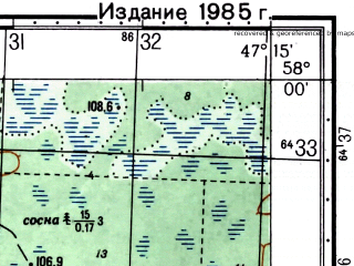 Reduced fragment of topographic map ru--gs--050k--o38-083-1--(1979)--N058-00_E047-00--N057-50_E047-15; towns and cities Pizhma