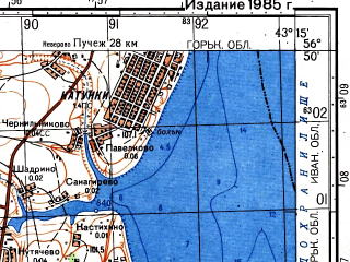 Reduced fragment of topographic map ru--gs--050k--o38-111-3--(1981)--N056-50_E043-00--N056-40_E043-15; towns and cities Chkalovsk