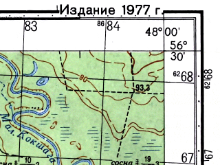 Reduced fragment of topographic map ru--gs--050k--o38-132-4--(1976)--N056-30_E047-45--N056-20_E048-00