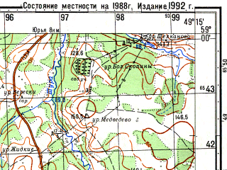 Reduced fragment of topographic map ru--gs--050k--o39-039-1--N059-00_E049-00--N058-50_E049-15; towns and cities Velikoretskoye