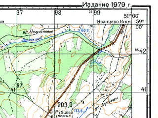 Reduced fragment of topographic map ru--gs--050k--o39-042-2--N059-00_E050-45--N058-50_E051-00; towns and cities Belaya Kholunitsa