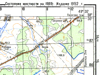 Reduced fragment of topographic map ru--gs--050k--o39-051-4--N058-30_E049-15--N058-20_E049-30; towns and cities Strizhi