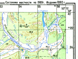 Reduced fragment of topographic map ru--gs--050k--o39-053-1--N058-40_E050-00--N058-30_E050-15; towns and cities Kirovo-chepetsk