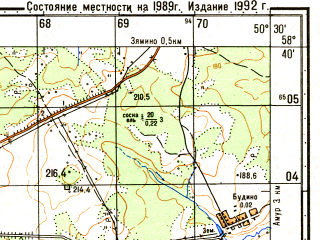Reduced fragment of topographic map ru--gs--050k--o39-053-2--N058-40_E050-15--N058-30_E050-30; towns and cities Karino