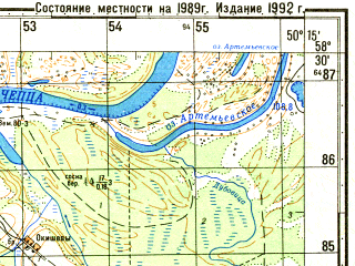 Reduced fragment of topographic map ru--gs--050k--o39-053-3--N058-30_E050-00--N058-20_E050-15; towns and cities Prosnitsa