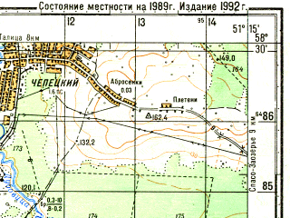 Reduced fragment of topographic map ru--gs--050k--o39-055-3--N058-30_E051-00--N058-20_E051-15; towns and cities Zuyevka