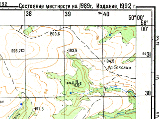 Reduced fragment of topographic map ru--gs--050k--o39-076-2--N058-00_E049-45--N057-50_E050-00; towns and cities Verkhosun'ye
