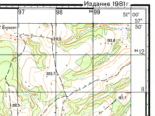 Reduced fragment of topographic map ru--gs--050k--o39-078-4--N057-50_E050-45--N057-40_E051-00