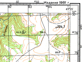 Reduced fragment of topographic map ru--gs--050k--o39-087-3--N057-30_E049-00--N057-20_E049-15