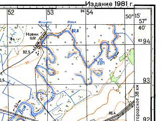 Reduced fragment of topographic map ru--gs--050k--o39-089-1--N057-40_E050-00--N057-30_E050-15; towns and cities Kyrchany