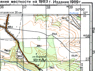Reduced fragment of topographic map ru--gs--050k--o39-100-4--N057-10_E049-45--N057-00_E050-00; towns and cities Urzhum