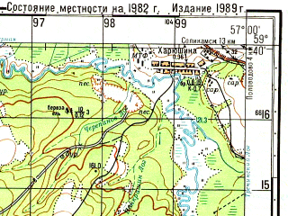 Reduced fragment of topographic map ru--gs--050k--o40-018-2--N059-40_E056-45--N059-30_E057-00; towns and cities Solikamsk
