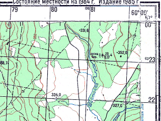 Reduced fragment of topographic map ru--gs--050k--o40-120-2--N057-00_E059-45--N056-50_E060-00; towns and cities Pervoural'sk, Bilimbay