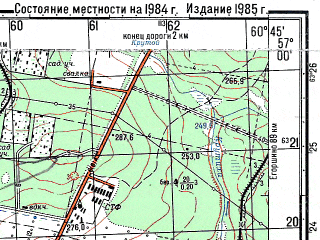 Reduced fragment of topographic map ru--gs--050k--o41-110-1--N057-00_E060-30--N056-50_E060-45; towns and cities Sverdlovsk, Verkhnyaya Pyshma