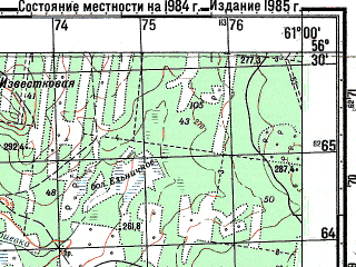 Reduced fragment of topographic map ru--gs--050k--o41-122-4--N056-30_E060-45--N056-20_E061-00; towns and cities Sysert'