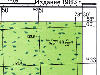 Reduced fragment of topographic map ru--gs--050k--o44-073-2--N058-00_E078-15--N057-50_E078-30