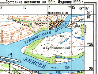Reduced fragment of topographic map ru--gs--050k--o46-139-3--N056-10_E093-00--N056-00_E093-15; towns and cities Berezovka