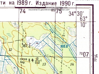 Reduced fragment of topographic map ru--gs--050k--p36-033-3_4--(1989)--N063-10_E034-00--N063-00_E034-30; towns and cities Maselskaya