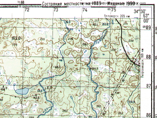 Reduced fragment of topographic map ru--gs--050k--p36-045-1_2--N063-00_E034-00--N062-50_E034-30; towns and cities Medvezh'yegorsk