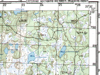 Reduced fragment of topographic map ru--gs--050k--p36-047-1_2--N063-00_E035-00--N062-50_E035-30