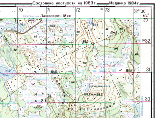 Reduced fragment of topographic map ru--gs--050k--p36-053-3_4--N062-30_E032-00--N062-20_E032-30