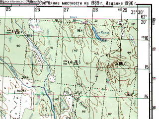 Reduced fragment of topographic map ru--gs--050k--p36-071-1_2--N062-20_E035-00--N062-10_E035-30