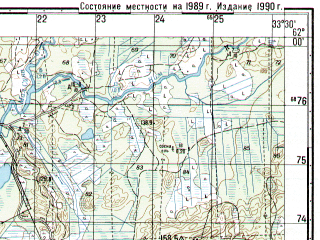 Reduced fragment of topographic map ru--gs--050k--p36-079-1_2--N062-00_E033-00--N061-50_E033-30