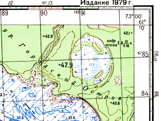 Reduced fragment of topographic map ru--gs--050k--p43-098-3_4--N061-10_E072-30--N061-00_E073-00; towns and cities Nefteyugansk