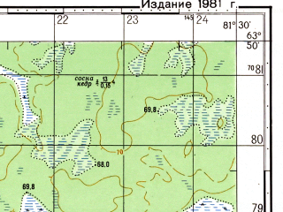 Reduced fragment of topographic map ru--gs--050k--p44-007-3_4--N063-50_E081-00--N063-40_E081-30